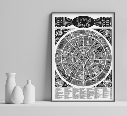 Constructivist Moscow map by Baklazans Design Studio