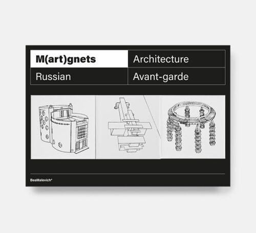 Russian Avantgarde Architecture M(Art)gnets 1