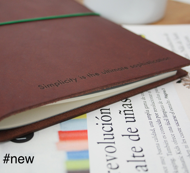 simplicity is the ultimate sophistication chestnut leather journal mies