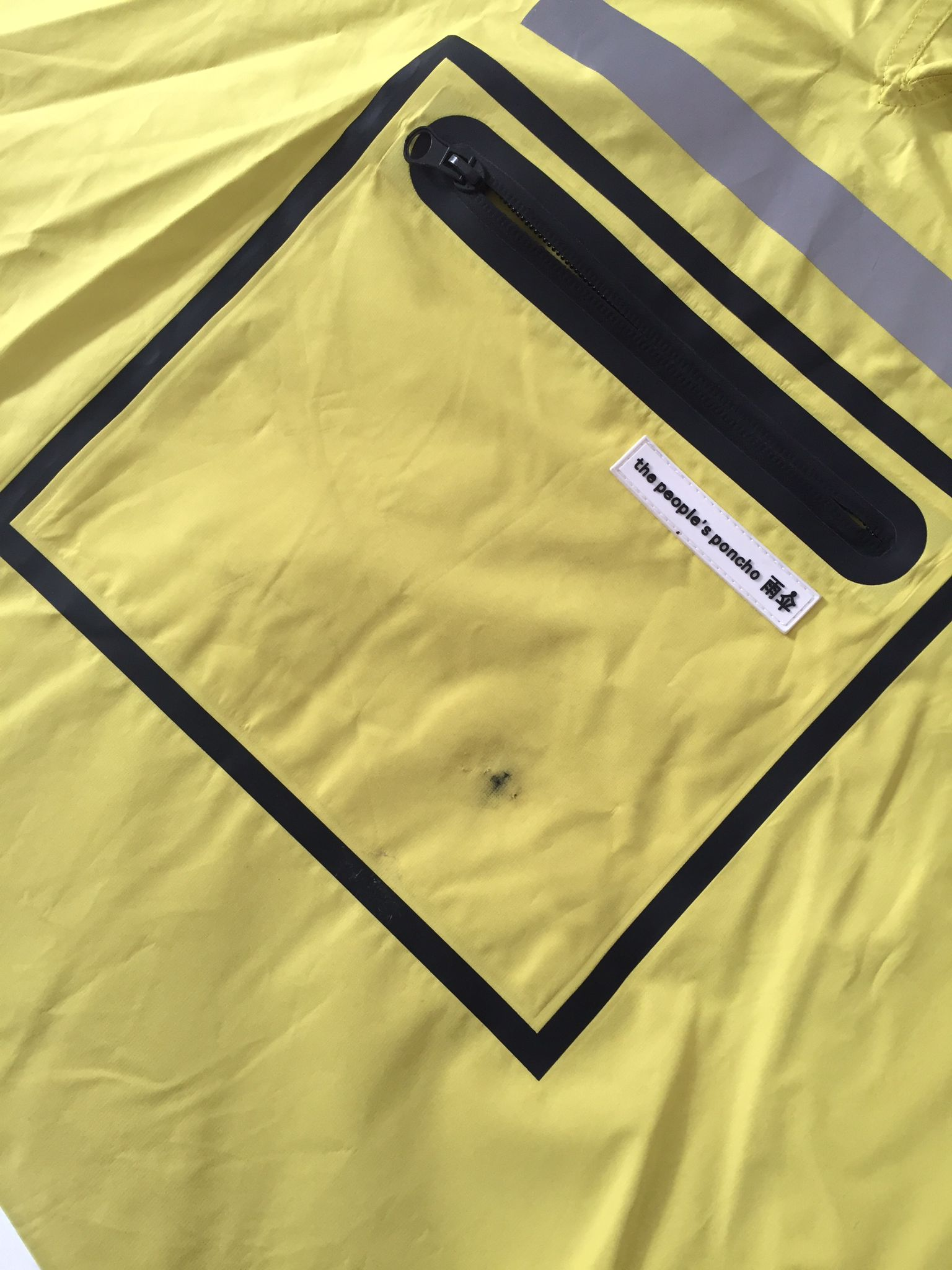 the people's poncho yellow adult original