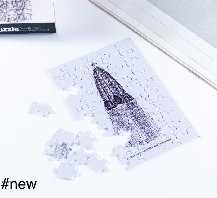 gaudi hotel attraction new york nyc puzzle architecture sketch